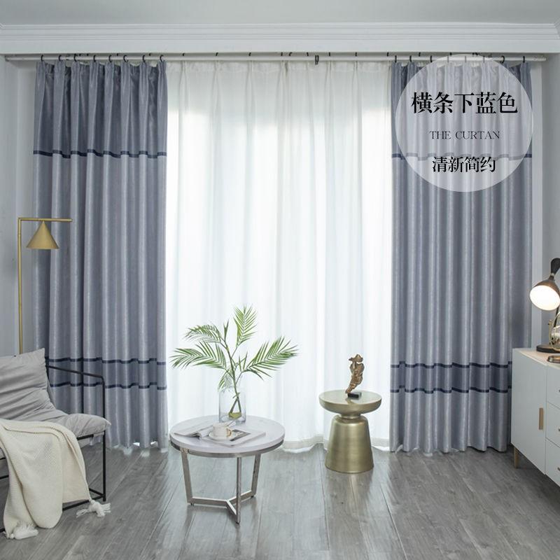 ผ้าม่านบังแดดสำเร็จรูปก้านห้องนอนโดยไม่ต้องเจาะ