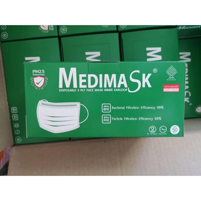 Medimask ผ้าปิดจมูก กล่องละ50ชิ้น พร้อมส่ง