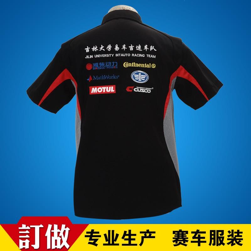 ชุดแต่งกายสำหรับนักแข่งที่สั่งทำพิเศษ, แฟนรถ, ชุดแข่ง, เสื้อแขนสั้น, ชุดทีม F1, ชุดมอเตอร์ไซค์, ชุดรถ