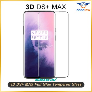 Review ฟิล์มกระจก Nillkin 3D DS+ MAX Tempered Glass Galaxy S20/Plus/Ultra/OnePlus 7Pro/7T Pro/Huawei P30 Pro/Mi 10/Mi 10 Pro