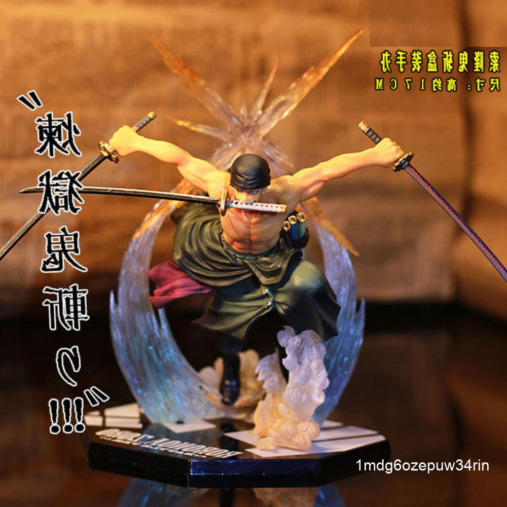ปี 2 One Piece Queen New World Roronoa Purgatory Demon Slayer Sauron Boxed Model Decoration Figure
