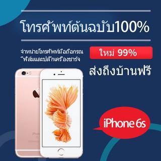 Apple Iphone 6 Plus โทรศัพท์มือสอง 16GB / 64GB (Original 100%) iPhone #COD