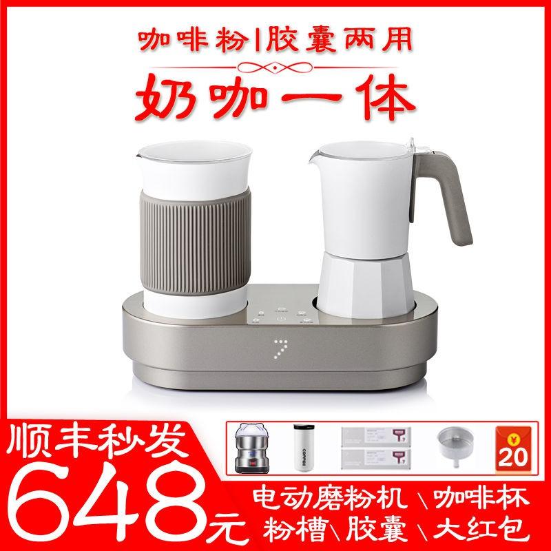 ☌✌>เครื่องชงกาแฟแฟนซีพลังที่เจ็ดสำหรับแคปซูลขนาดเล็กในครัวเรือนพร้อมเครื่องทำฟองนมผงกาแฟแบบ all-in-one หม้อ moka ไฟฟ้าอิ