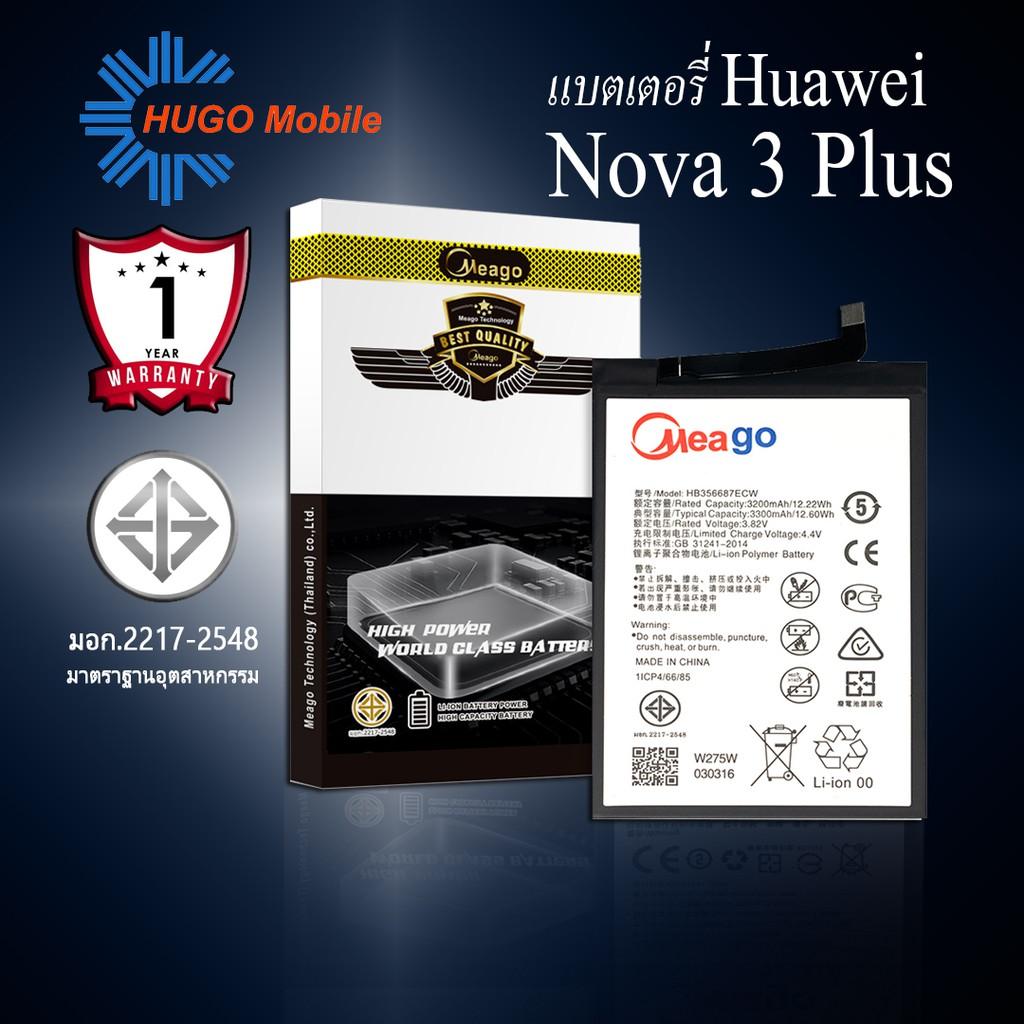 แบตเตอรี่ Huawei Nova3 Plus / Nova 3i / Nova 2Plus / P30 Lite / HB356687ECW รับประกัน1ปี แบตแท้100%