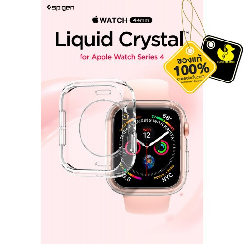 Apple Watch 4 /5 (40/44 mm) Spigen Liquid Crystal Case