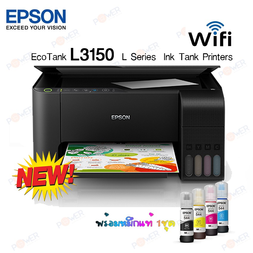 Printer Epson รุ่น EcoTank L3150 Wifi-Direct /Print/Scan/Copy ขายพร้อมหมึก  1 ชุด