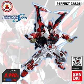 Review Bandai 1/60 PG Gundam Astray Red Frame Kai : Limited Edition