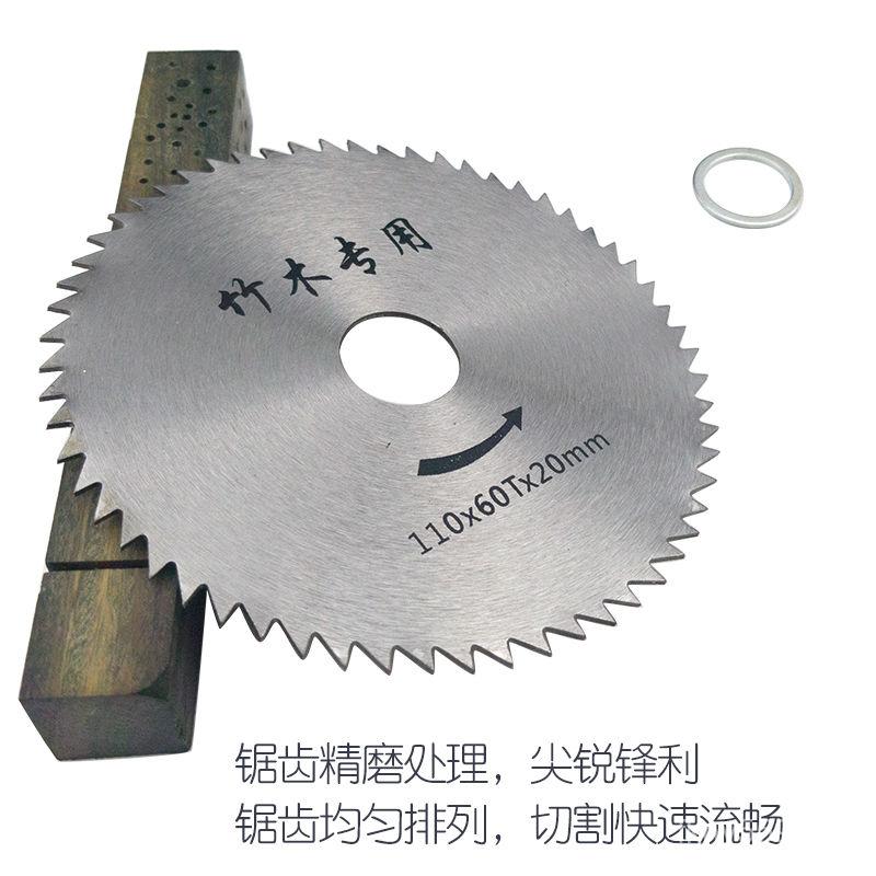 ใบเลื่อยวงเดือน4-นิ้ว110mmไม้ไผ่พิเศษบางใบเลื่อยความเร็วสูงใบเลื่อยรูรับแสง20mmหนาค่ะ1.2mmไม้ไม้ไผ่ตัดCOD qdmL