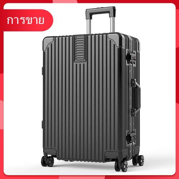 กระเป๋าเดินทางหญิงอินสุทธิกรอบอลูมิเนียมสีแดงรถเข็นล้อสากลชาย 20 กรณีห้องโดยสาร 24 รหัสผ่านกล่อง 28 กระเป๋าเดินทางน้ำ