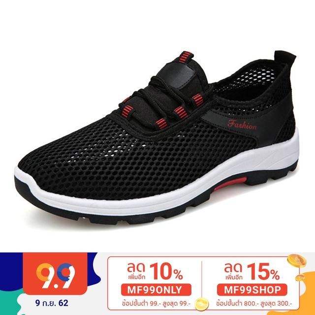 MMC รองเท้าผ้าใบผู้ชายเท่ห์ๆ (สีดำ) (สีเทา) รุ่น9120