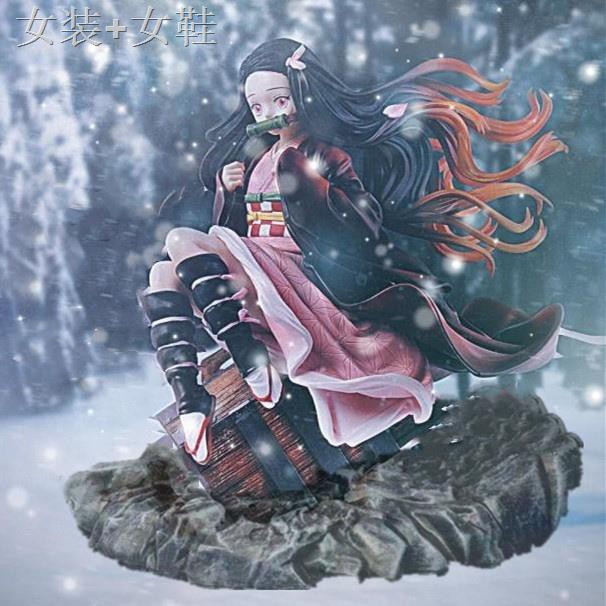▬∋Demon Slayer Kimetsu no Yaiba GK Kamado Nezuko Action Figure Toy Statue Model Gift