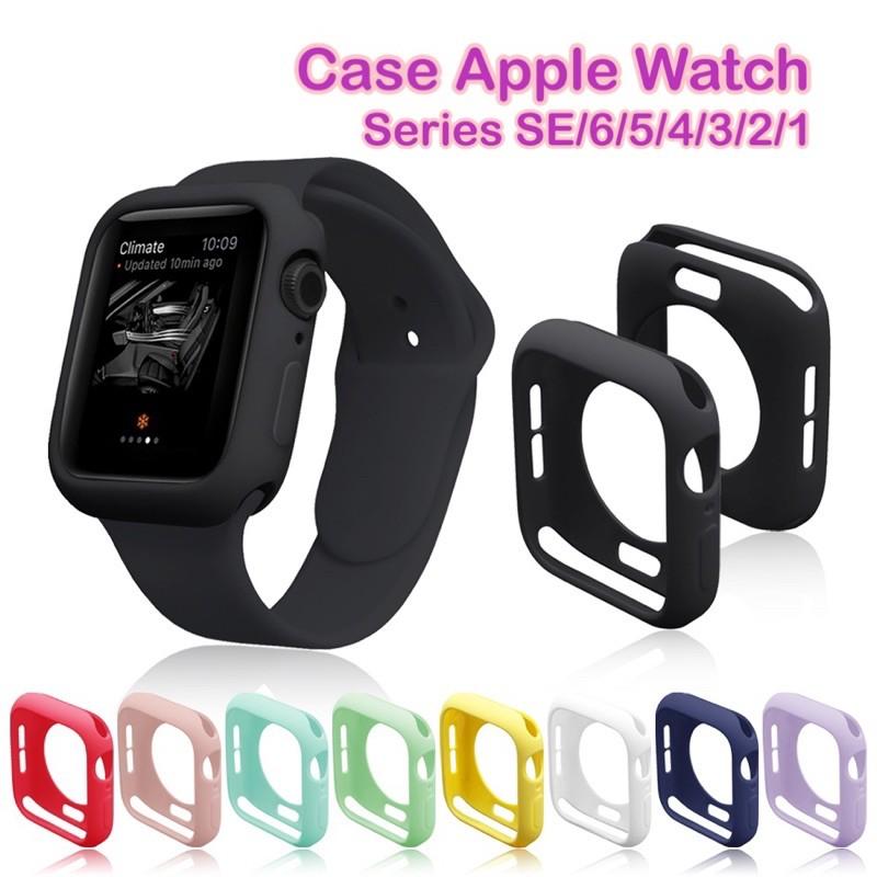 พร้อมส่งจากไทย เคส Apple Watch สำหรับ IWatch series SE/6/5/4/3/2/1  Silicone Case Apple Watch 40&44mm