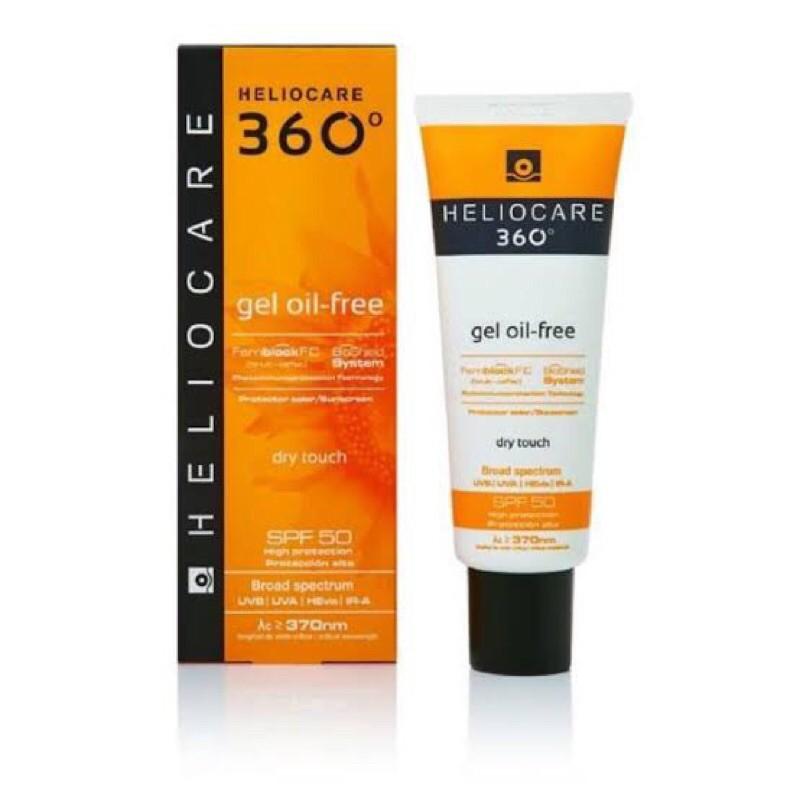 Heliocare 360 Gel oil free SPF50 /Fluid/Water มีทุกสูตร สำหรับทุกสภาพผิว ของแท้ 100% ล๊อตล่าสุด EXP:06/2022 ฉลากไทย
