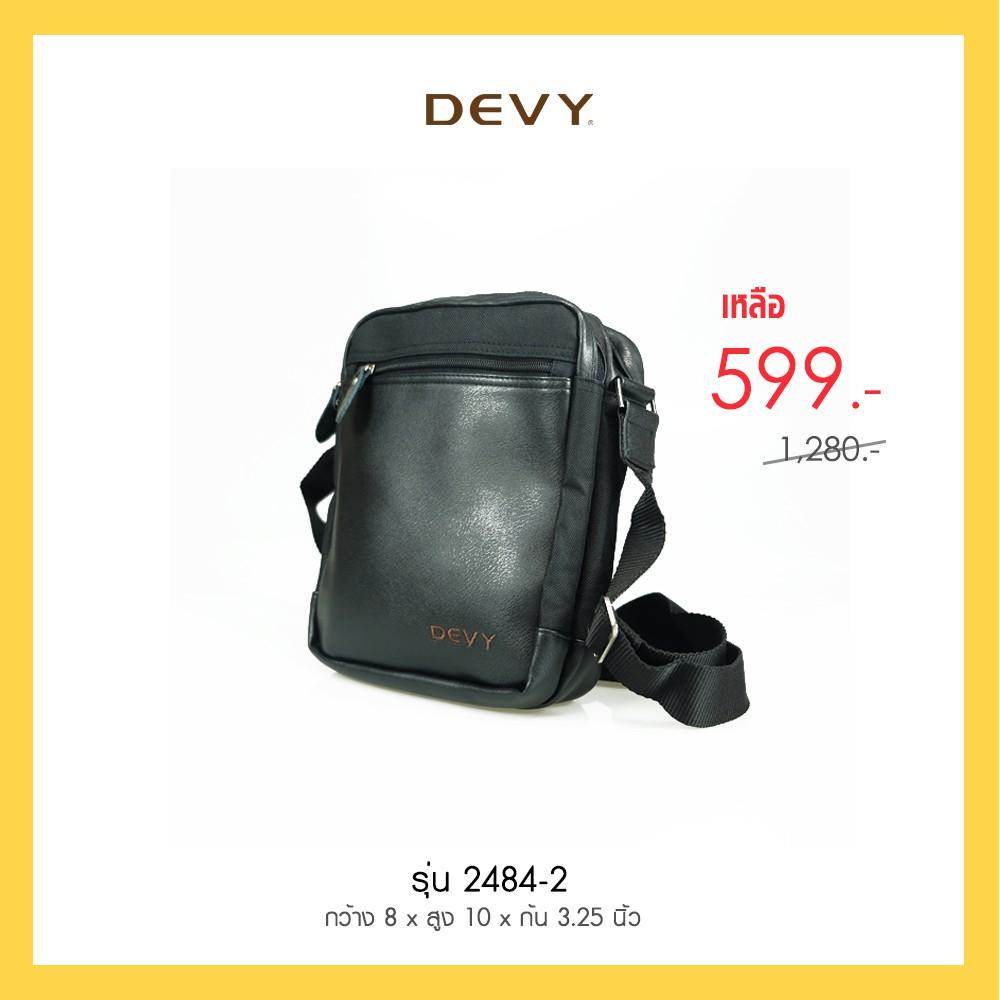 DEVY กระเป๋าสะพายข้าง รุ่น 2484-2