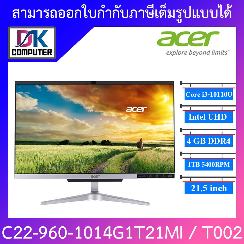 ACER ALL-IN-ONE ASPIRE C22-960-1014G1T21MI/T002