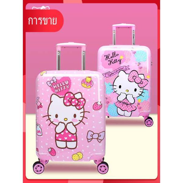 กระเป๋าเดินทางเด็ก Hello Kitty ลายการ์ตูนน่ารักกระเป๋าเดินทางล้อลากเอนกประสงค์ 18 นิ้วสามารถนั่งและขึ้นเครื่องได้