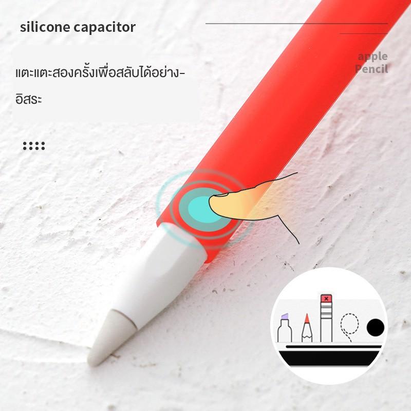 ◙✥ป้องกัน ipad Apple Pencil Protective Case 2nd Generation Anti-lost 11-inch Pen 2018 New Pro12.9 Tablet PC 10.5 Access