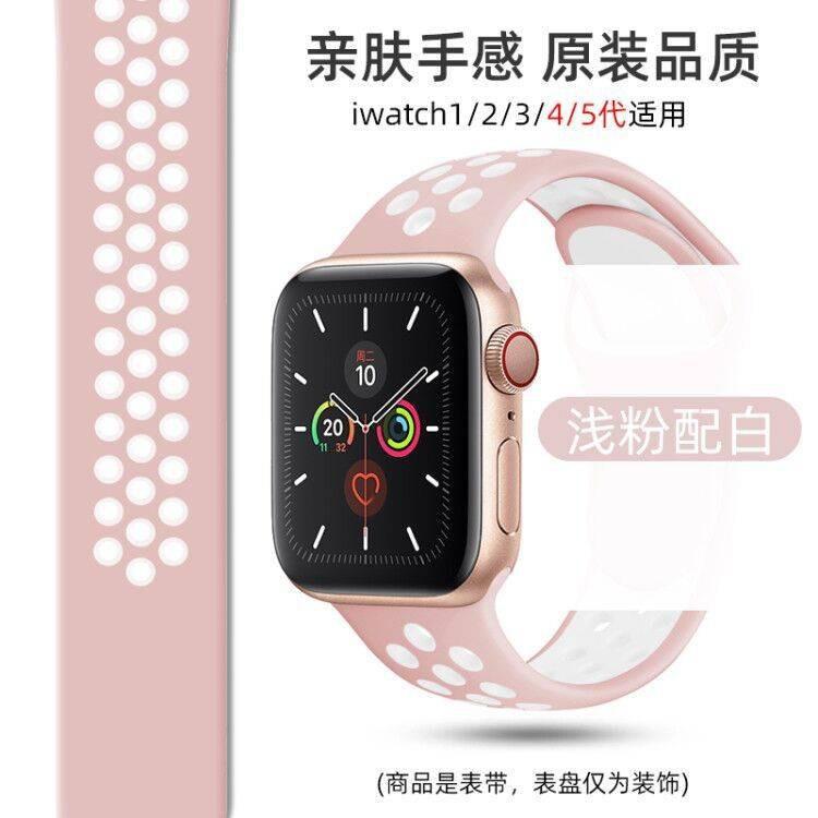 💥 สาย applewatch 🔥 เหมาะสำหรับสาย Applewatch สาย Apple watch iwatch6 สายซิลิโคน SE 435 รุ่น 4044 สายรัดข้อมือ