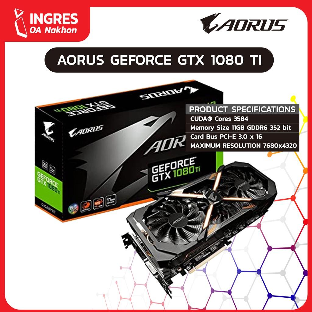 AORUS (การ์ดจอ) VGA GeForce GTX 1080 Ti 11GB (INGRES)