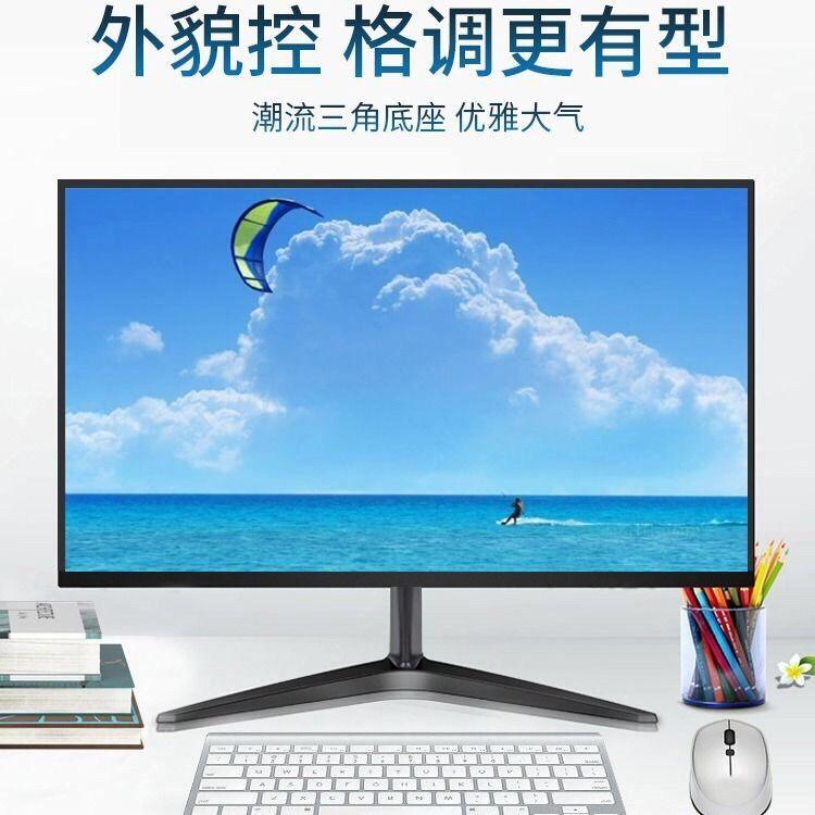 ใหม่พิเศษ22c24-จอแสดงผลขนาดนิ้ว144Hzเดสก์ท็อปสำนักงานจอคอมพิวเตอร์สะดวกHDจอแสดงผลขนาดเล็ก