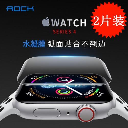 ฟิล์มกันรอยหน้าจอสําหรับ Iwatch 6 / Se Applewatch 4
