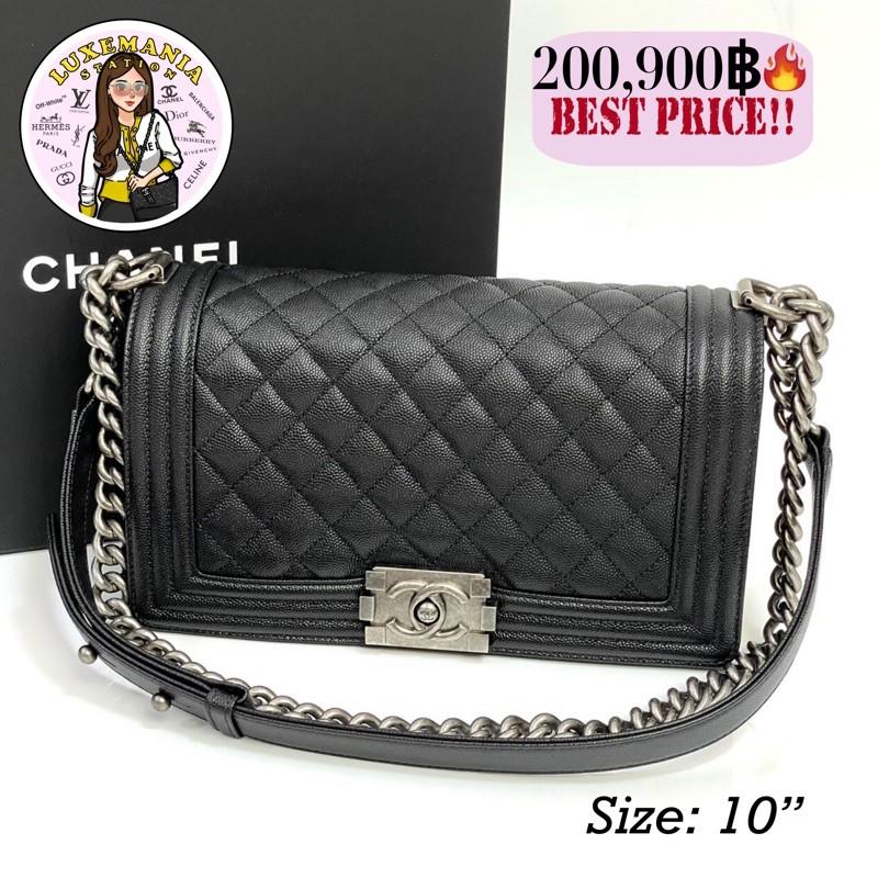 """👜: New!! Chanel Boy 10""""‼️ก่อนกดสั่งรบกวนทักมาเช็คสต๊อคก่อนนะคะ‼️"""