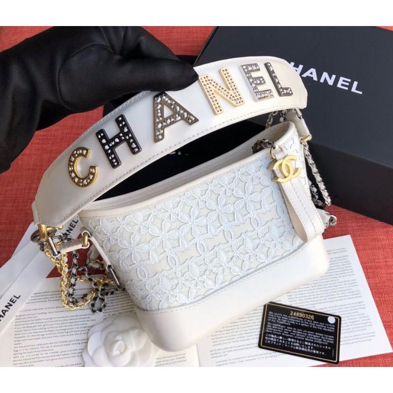 Chanel Gabrielle hobo small bag White