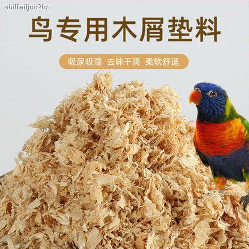 กระเป๋าเป้สัตว์เลี้ยง❆✘◎ขี้เลื่อยสำหรับนกแก้ว, กล่องเพาะพันธุ์ให้อบอุ่นในฤดูหนาว, รังนก, อุปกรณ์สำหรับกรงนก, วัสดุเครื
