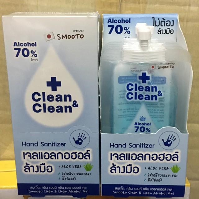 เจลแอลกอฮอล์ แบบ พกพา สมูทโตะ คลีน แอนด์ คลีน แอลกอฮอล์ เจลล้างมือ แอลกอฮอล์ 70%v/v