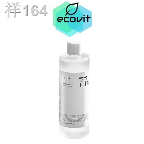 ↂโทนเนอร์พี่จุน Anua Heartleaf 77% Soothing Toner 250 ml.