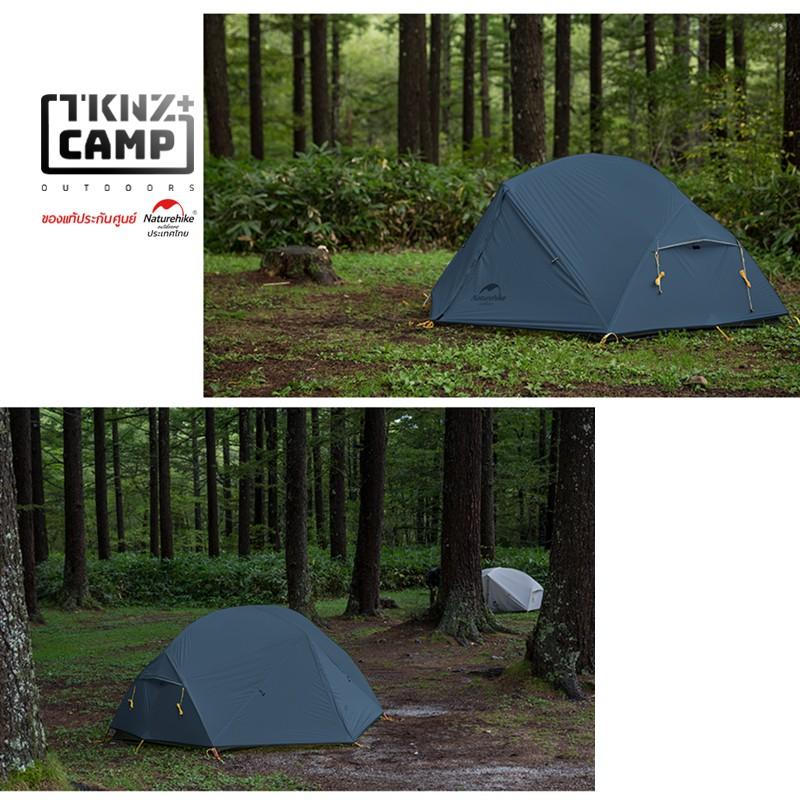 TKNZ CAMP Naturehike เต็นท์ รุ่น Mongar 2 ผ้า 15D น้ำหนักเบา สำหรับนอน 2 คน Amk5