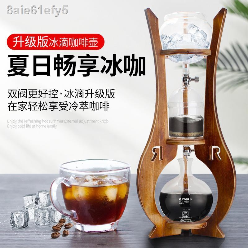 อุปกรณ์ชงกาแฟ△▪>Brown Memories เครื่องทำกาแฟหยดน้ำแข็งแบบสองวาล์วของเกาหลี ชุดเหยือกน้ำหยดกาแฟทำมือ ชุดเหยือกน้ำสกัดเย็น