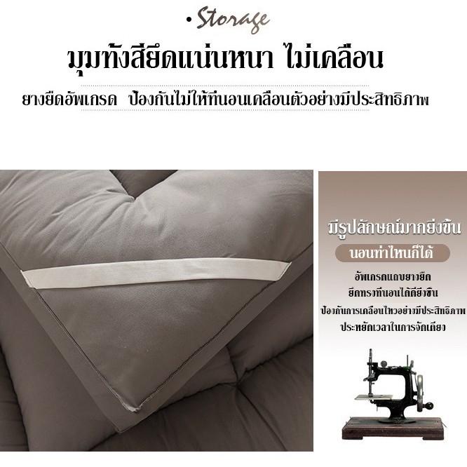 MMM ท็อปเปอร์ Topper 6 ฟุต ที่นอน เบาะรองที่นอนขนห่านเทียม นอนสบายหนานุ่มๆ รุ่นหนาพิเศษ 4 นิ้ว เกรดพรีเมีย( 3F 5F 6F) O6