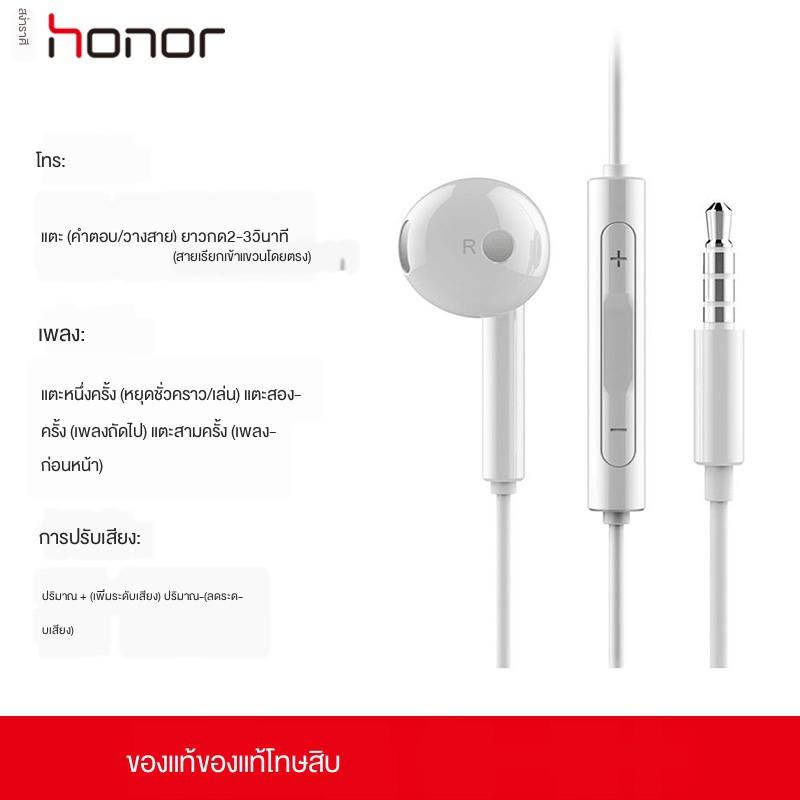case เคสซิลิโคนชุดหูฟัง Glory ของแท้ 10 V10 V20 9x เล่น 9 รุ่นเยาวชน honorAM115 Huawei ต้นฉบับอินเอียร์ 20pro 20s 8X เด