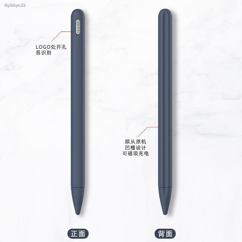 สติ๊กเกอร์ applepencil 2 หัวปากกา applepencil 1✔☇Huawei M-Pencil Stylus เคสซิลิโคน Matepad Pro ปากกาเคส Nib 10.8 นิ้วแท็