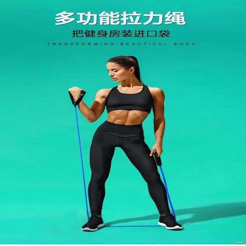 ยางยืดออกกําลังกาย♚(อุปกรณ์ออกกำลังกาย)  เชือกดึงคำเดียวที่บ้านฟิตเนสชายและหญิงกีฬาโยคะแรลลี่อุปกรณ์ลดน้ำหนักการฝึกออกก