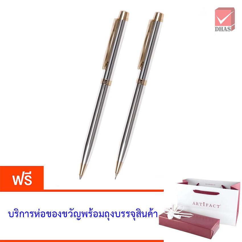 Artifact ชุดปากกา ดินสอ ฮอลมาร์ค โครม/ทอง จำนวน 1 ชุด