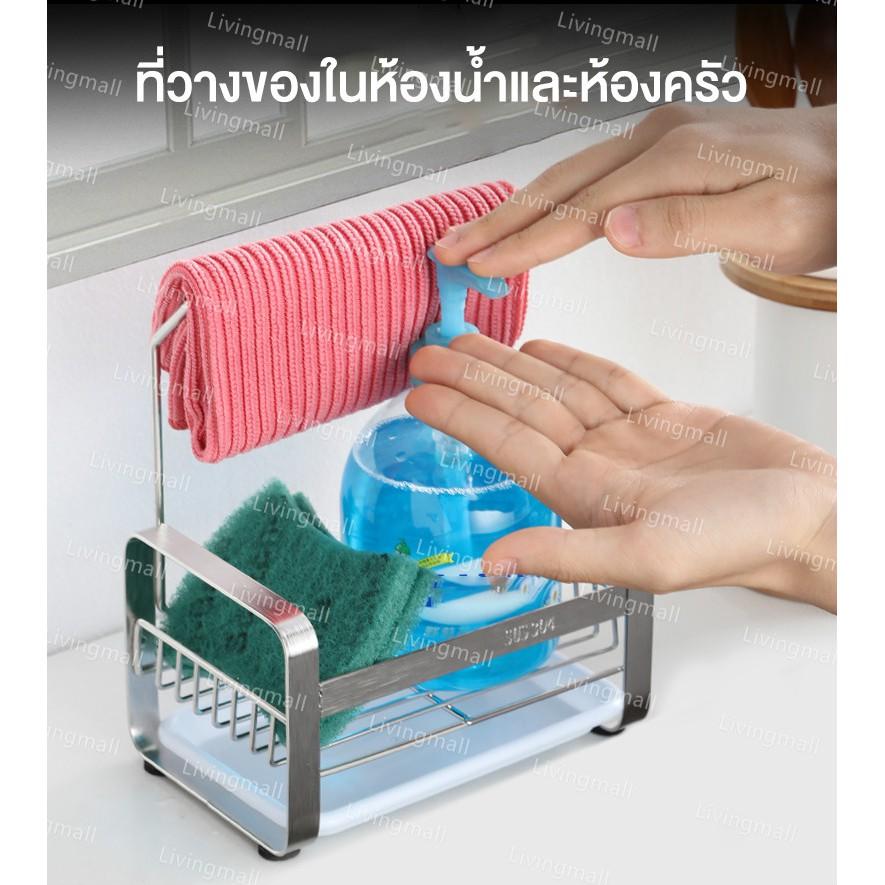 ที่วางของในห้องครัวและห้องน้ำ