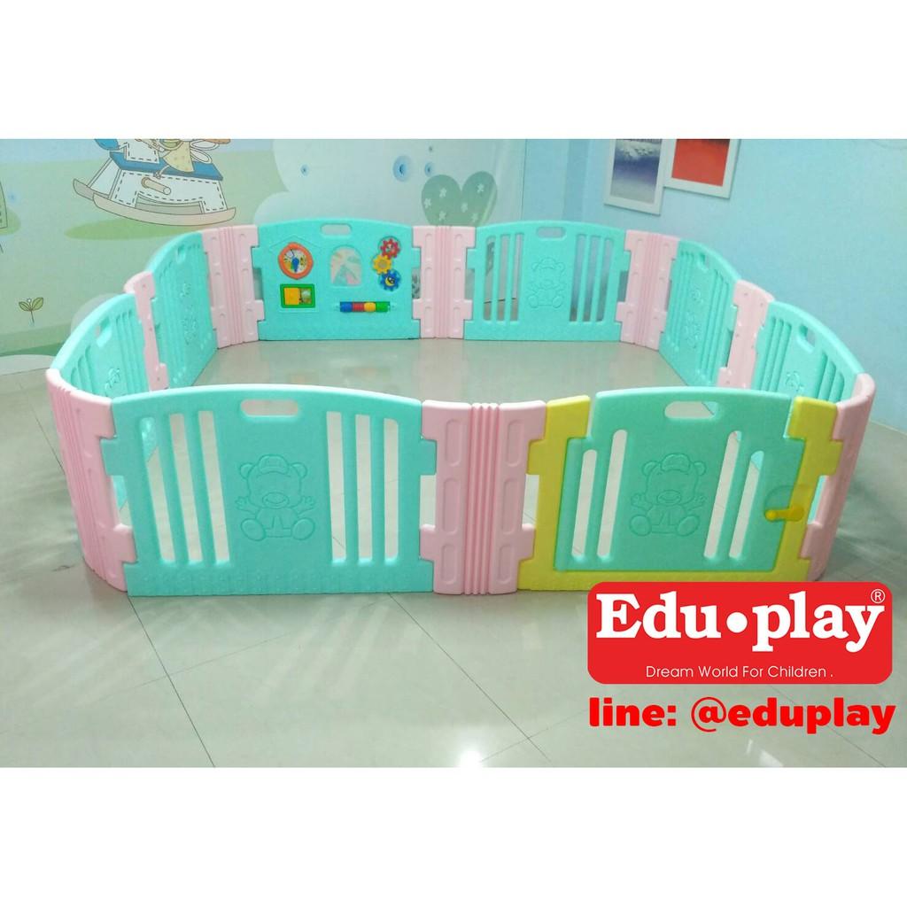 คอกกั้นเด็ก EDU PLAY รุ่น Happy สีชมพูหวานเขียวอ่อน (สีแคนดี้) size L 1 ประตู