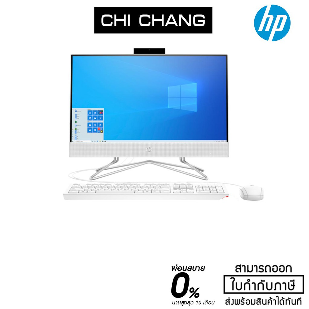 HP All-in-One PC 24-f0151d # 6DU56AA