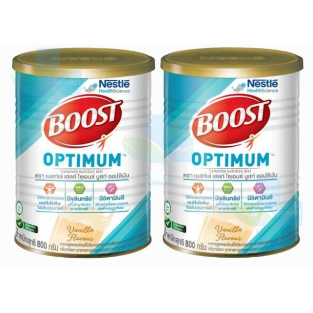 *โค้ดลด 10% PDTUM4* Nutren (Boost) optimum อาหารเสริมนิวเทรน บูสท์ (boost) ออปติมัม 800 กรัม