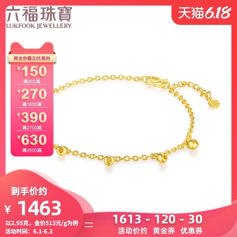 หอระฆัง Liufu เครื่องประดับสร้อยข้อมือทองผู้หญิงระฆังขนาดเล็กรถดอกไม้สร้อยข้อมือทองสร้อยข้อมือทองคำราคา B01TBGB0087