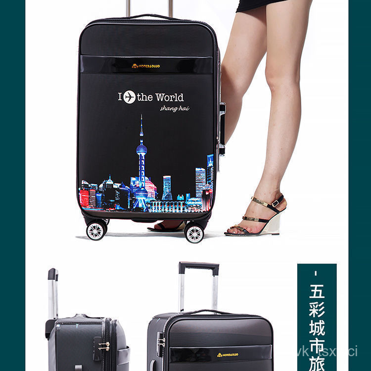 """กระเป๋าเดินทางกระเป๋าเดินทางกระเป๋าเดินทางหญิงล้อสากลเวอร์ชั่นเกาหลี24""""นักเรียนpuกล่องหนังรหัสผ่านกล่องรถเข็น24-กระเป๋าเ"""