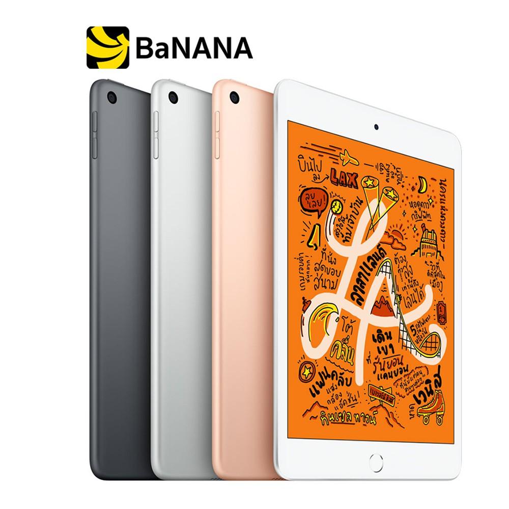 Apple iPad Mini 5 Wi-Fi (5th Gen) ความจุ 64-256GB แท็บเล็ต ไอแพด by Banana IT