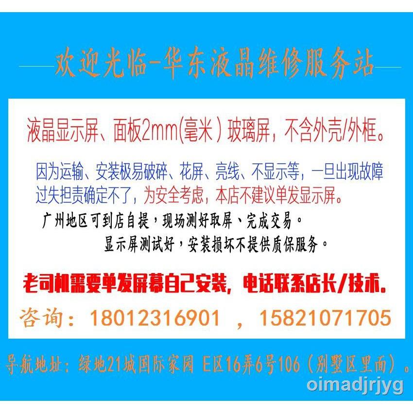 การเปลี่ยนจอภาพ HP N246V 24ES 24W 24F 24ER P240VA และการซ่อมแซมหน้าจอแสดงผล LCD