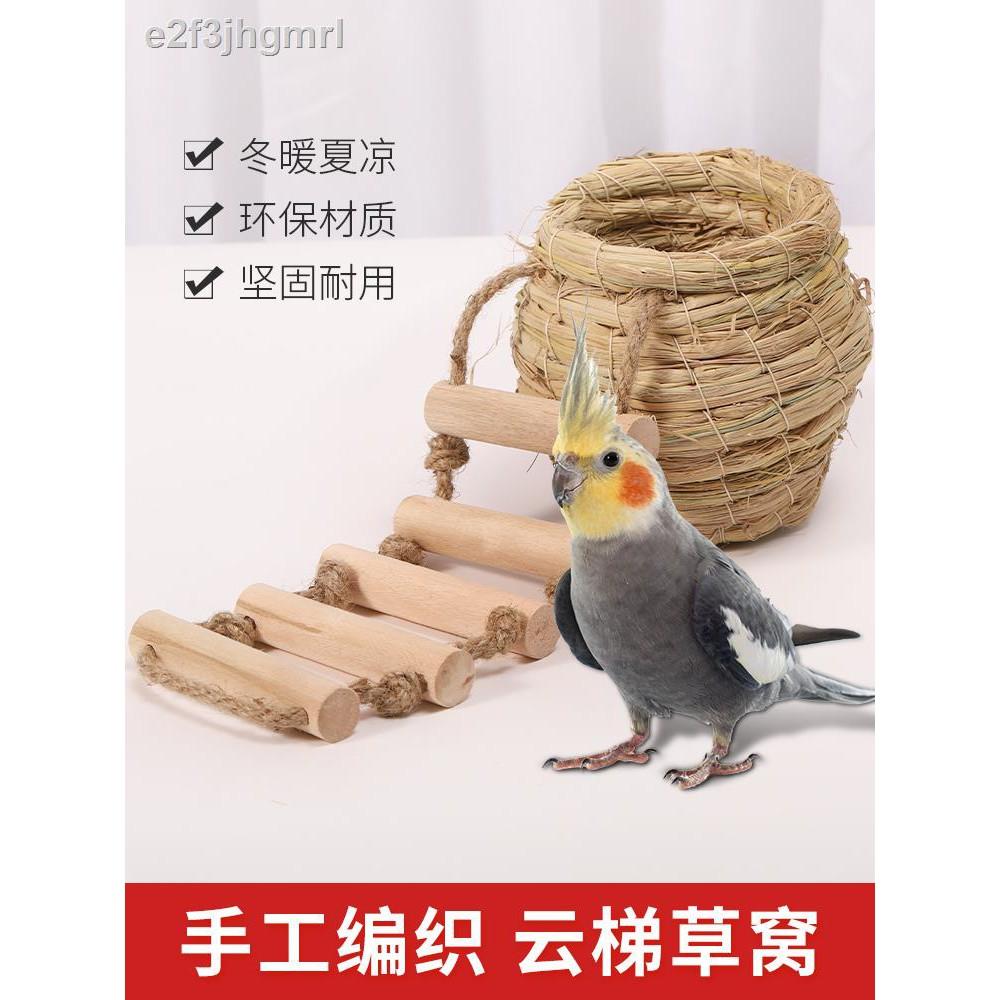 ราคาถูก◘รังนกหญ้ารังเสือหนังนกฟีนิกซ์สีดำ Peony นกแก้วไข่มุกแขวนรังนกกล่องเพาะพันธุ์รังนกฤดูหนาวและบันไดผลิตภัณฑ์อุ่น
