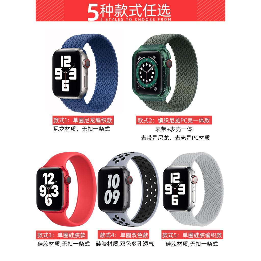 สาย applewatch⊙✔applewatch6 นาฬิกา Apple พร้อมสายรัด iwatch 38/42/44/40 มม. เทรนด์บุคลิกภาพ 3/4 / 5 6se Universal Men