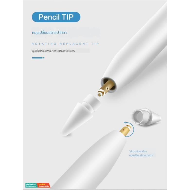 พร้อมส่งอุปกรณ์เสริมสำหรับปากกา Apple อะแดปเตอร์สำหรับชาร์จ Pencil Nib Cap รุ่นที่ 1 หรือ 2 การเปลี่ยนฝาปากกาของแท้