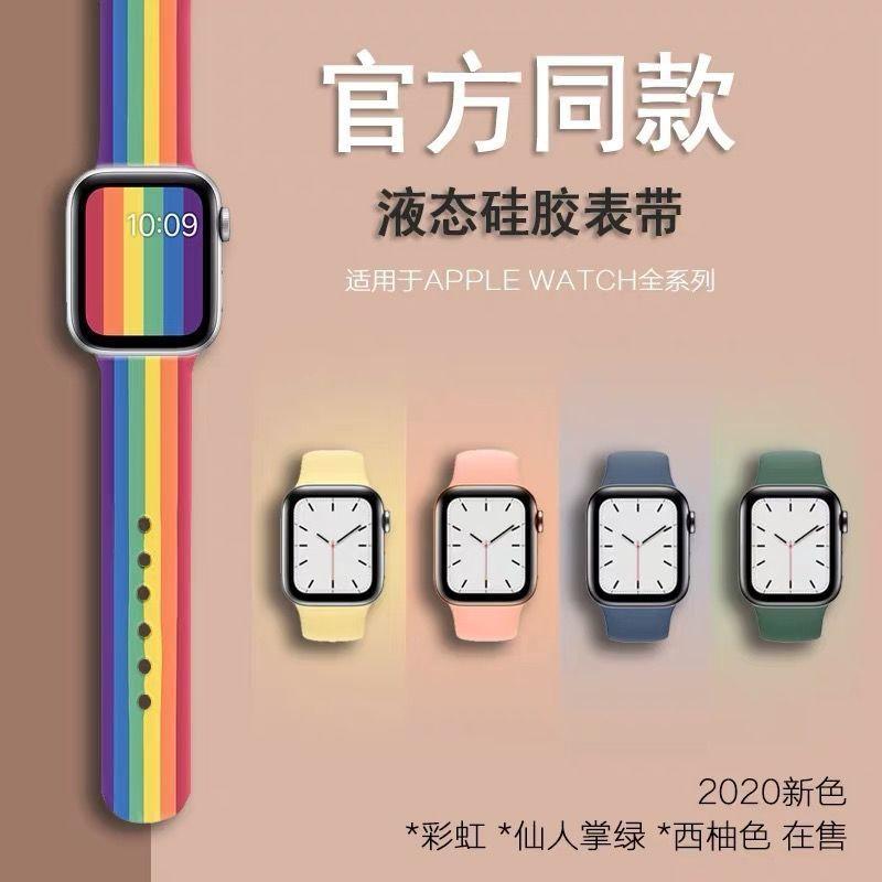 สายนาฬิกาข้อมือซิลิโคน Applewatch 38-44 มิลลิเมตรสําหรับ Applewatch 1-5