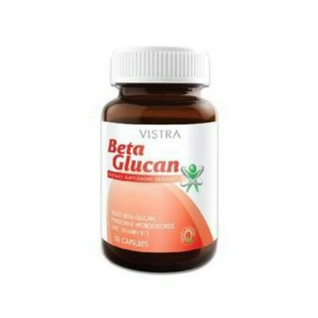 Vistra Beta Glucan (30 แคปซูล)